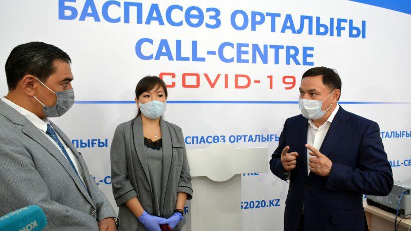 «COVID-19». Баспасөз және жағдайлық ақпарат орталығы жұмыс істейді