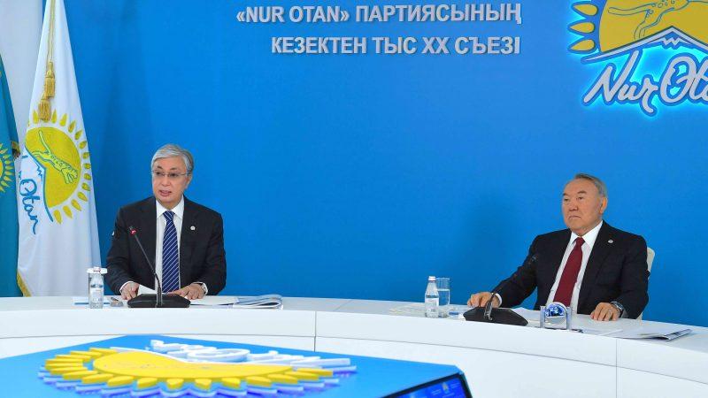 Мемлекет басшысы Nur Otan партиясының кезектен тыс ХХ съезіне қатысты