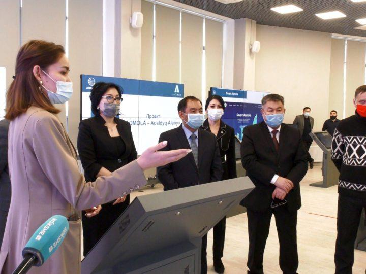 Сыбайлас жемқорлыққа қарсы алғашқы виртуалды көрме өтті