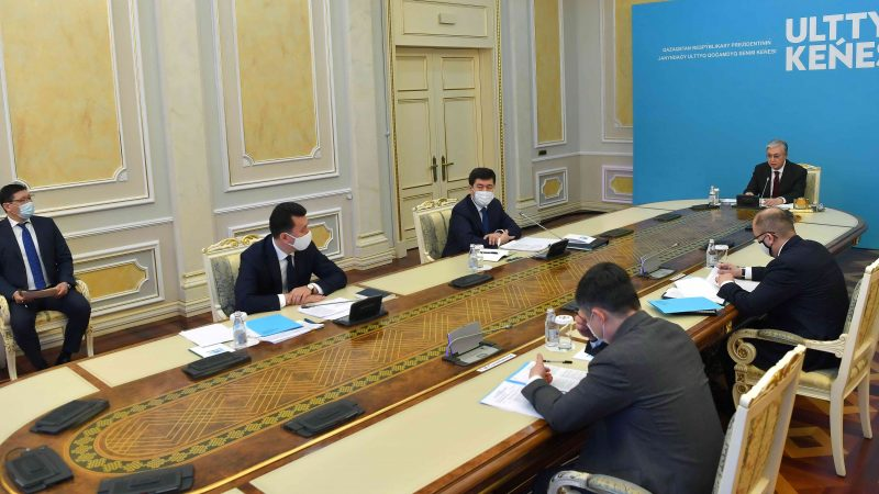 Мемлекет басшысы Ұлттық қоғамдық сенім кеңесінің бесінші отырысына қатысты
