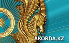 Мемлекет басшысы Қасым-Жомарт Тоқаевтың Халықаралық әйелдер күнімен құттықтауы