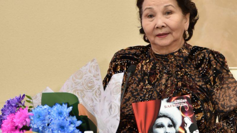 Әйгілі актрисаның өмірлік өнер мектебі