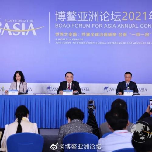 Қытайда Боаос азиялық форумы ашылды
