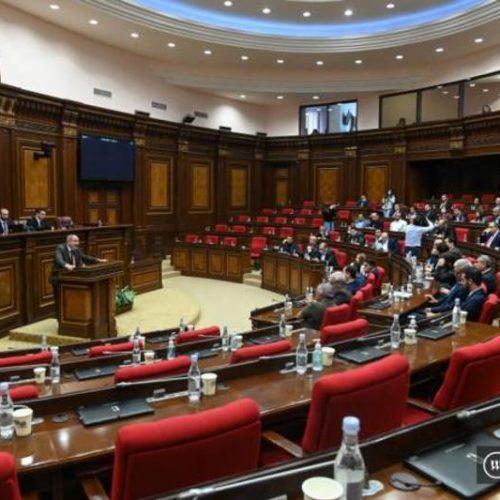 Арменияда кезектен тыс парламент сайлауы өтеді