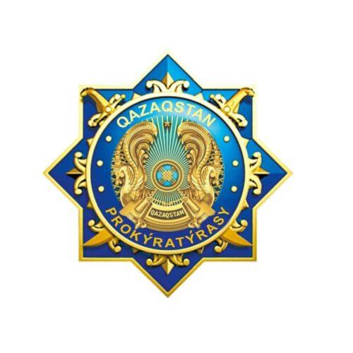 Степногорск қаласының прокуратурасы кәсіпкерлердің құқықтарын қалпына келтірді