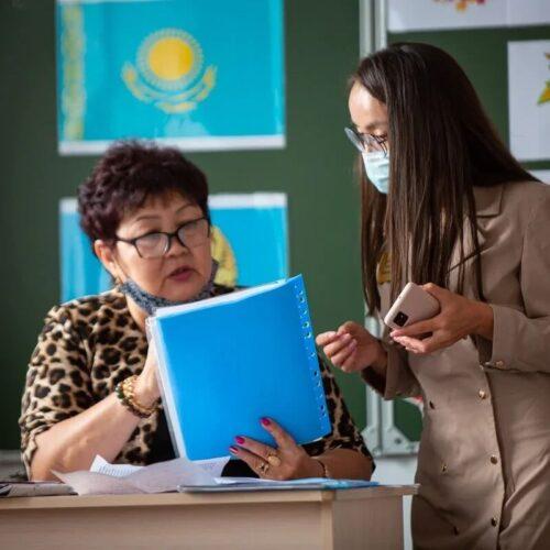 Білім саласы педагог-ассистент мамандармен толықтырылуда