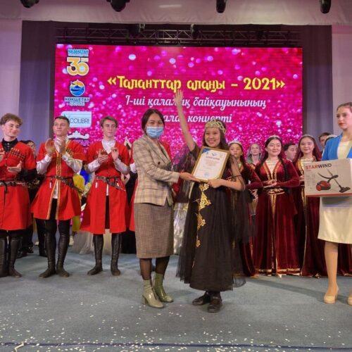 Көкшетауда «Таланттар алаңы-2021» шоуы өтті